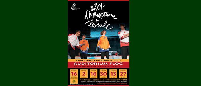 16 FEBBRAIO: Match di improvvisazione teatrale