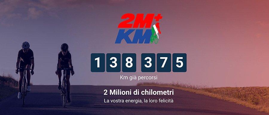Partecipa alla 2+Milioni di km e sostieni Dynamo Camp